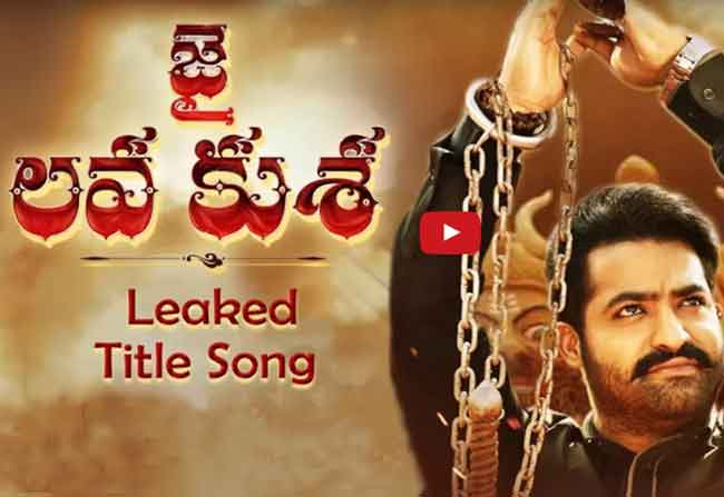 Jai Lava Kusa leaked song