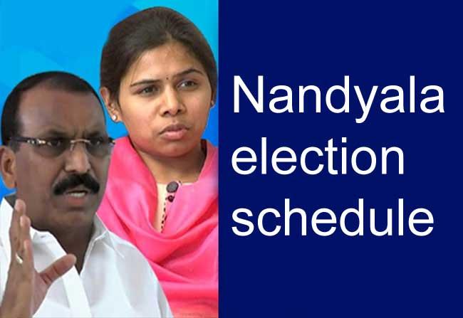 Nandyala Election Schedule