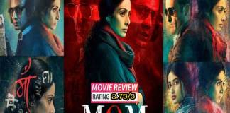 Sridevi MOM Movie Review