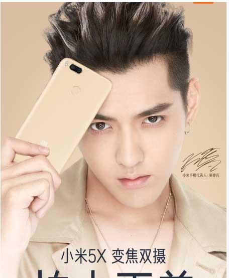 Xiaomi MI 5X Mobile Features