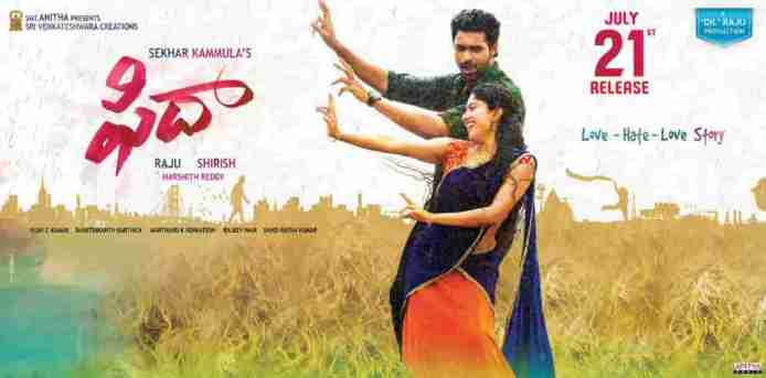 Fidaa Preview and Rating