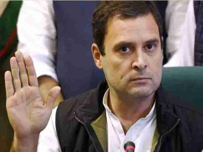 Rahul Gandhi Comments On Constituency Expanding For The Telugu States