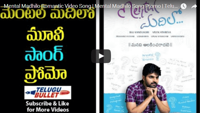 Mental Madilo Romantic Video Song