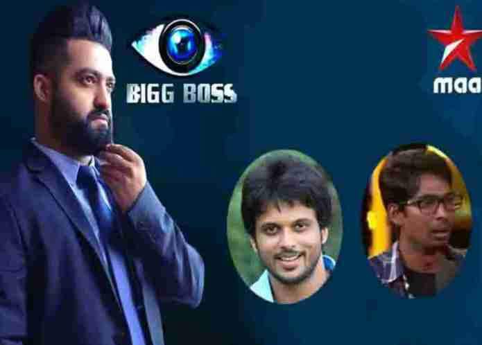 Shocking Participants Increase In NTR Big Boss Show