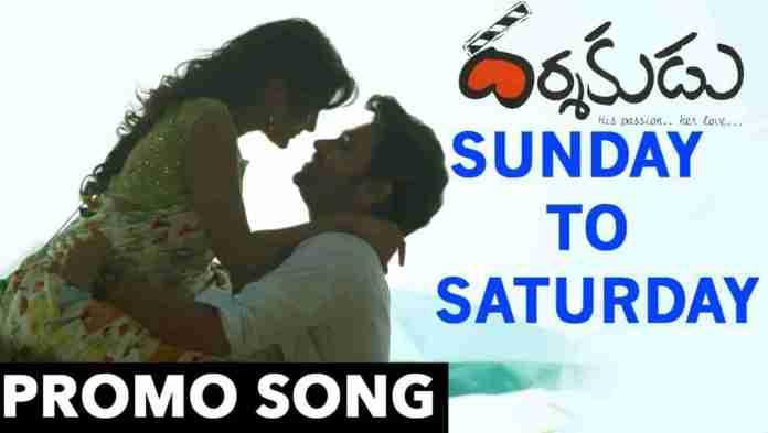 Darshakudu Romantic Song Promo