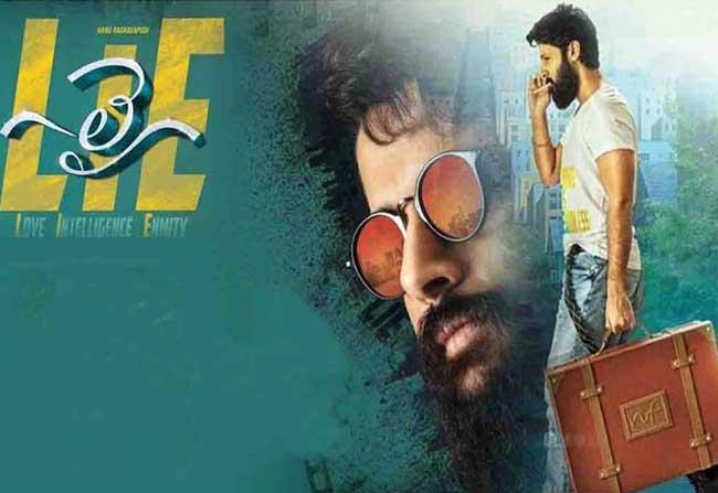 30 Crores Loss Nithin Lie movie