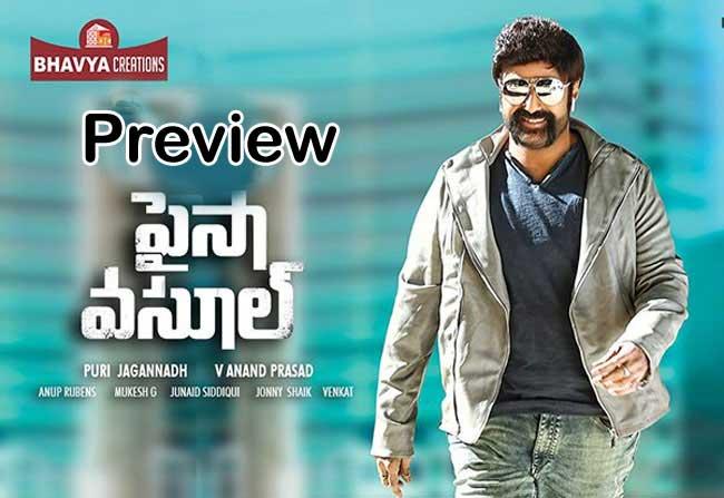 Paisa Vasool Movie Preview by Telugu Bullet