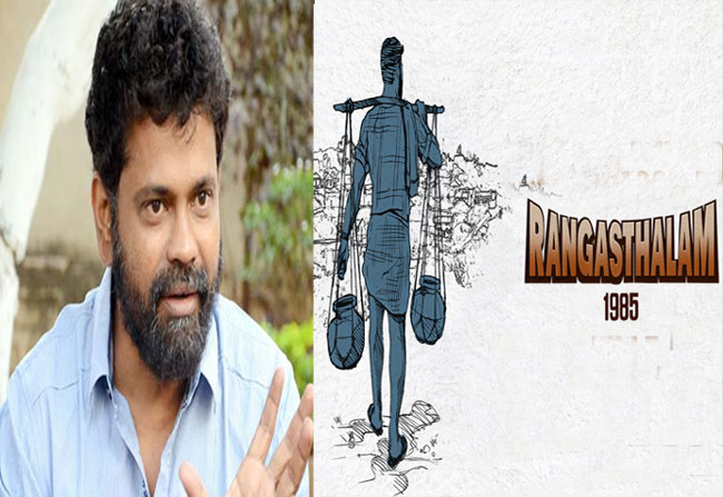 Fans Suggestion To Sukumar..