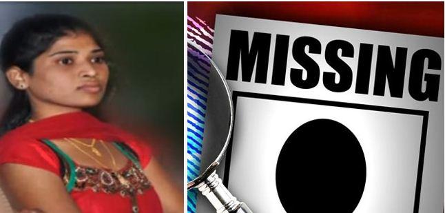 IAS Officer Sister Dr. Suryakumari Missing