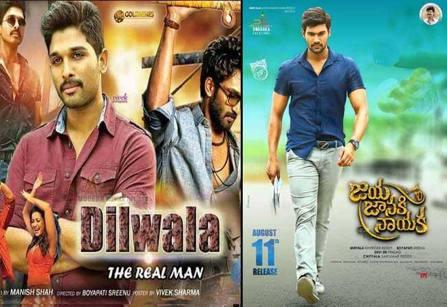Jaya Janaki Nayaka Movie Distribution Rights 7 Crores