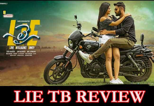 Lie Movie Telugu Bullet Review
