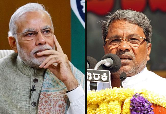 Modi Target Congress Government In Karnataka State