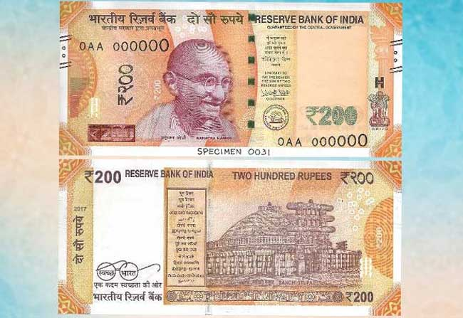 RBI Introduce Rs. 200 Note Tomorrow