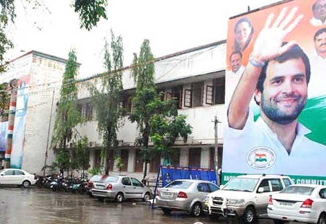 Reddy Vs BC In Telangana Congress Party