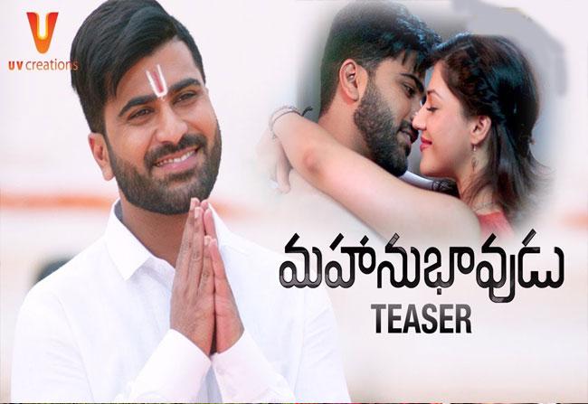 Sharwanand Mahanubhavudu teaser