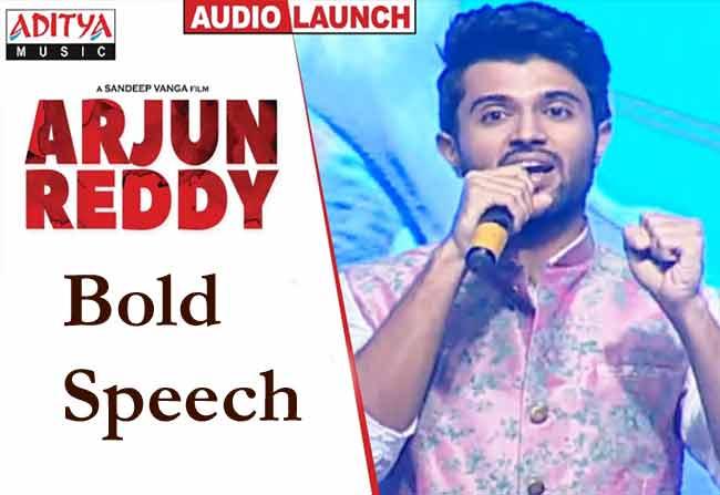Vijay Devarakonda Bold Speech In PreRelease Event