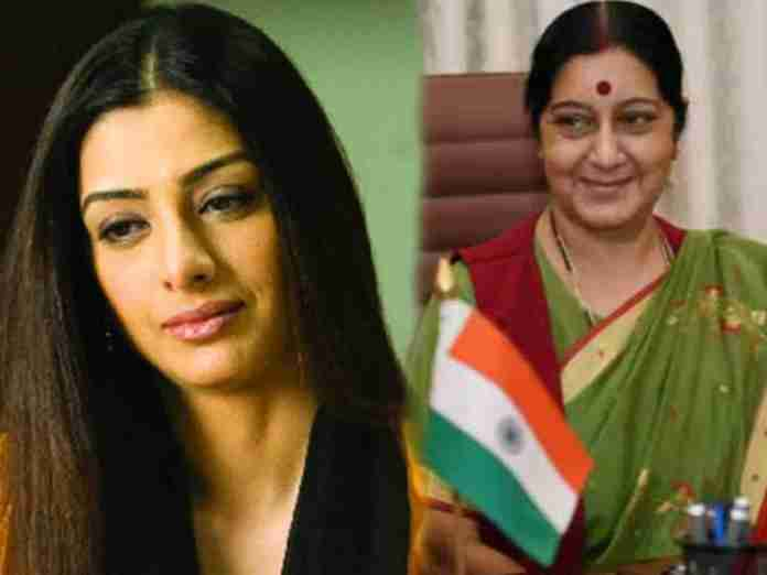 Tabu As Sushma Swaraj In Biopic