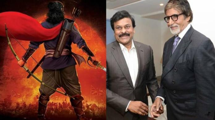 Amitabh Bachchan role in Syeraa