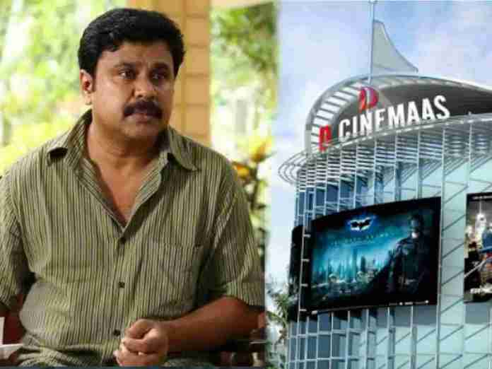 Malayalam Actor Dileep Multiplex to be Closed