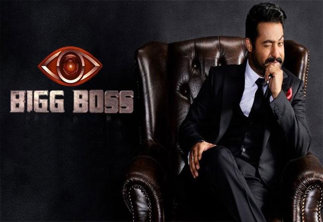 Telugu Big Boss in Trouble