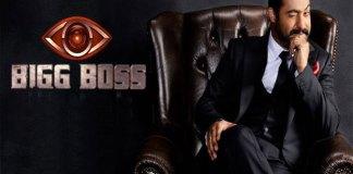 case against telugu Big Boss