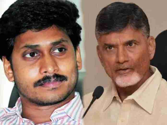Jagan Commenting On Andhra CM