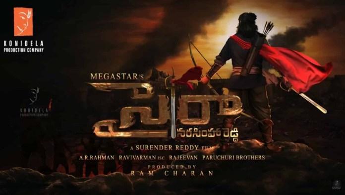 Chiru 151 movie SyeRaa Narasimha Reddy First Look and Cast and Crew