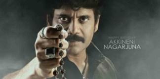 Nagarjuna Raju Gari Gadhi 2 First Look Motion Poster