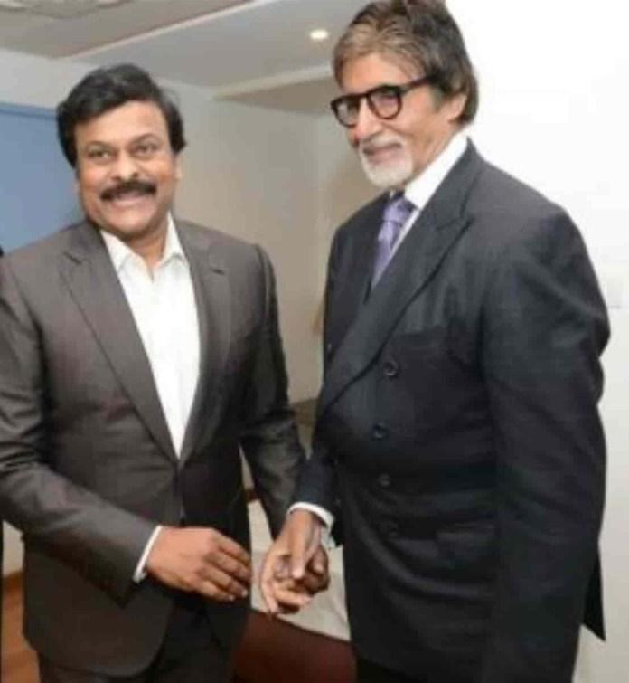 Amitabh Bachchan in Chiranjeevi 151 Movie