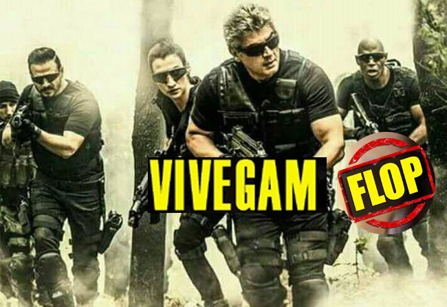 Ajith Movie Vivekam Flop In Tollywood