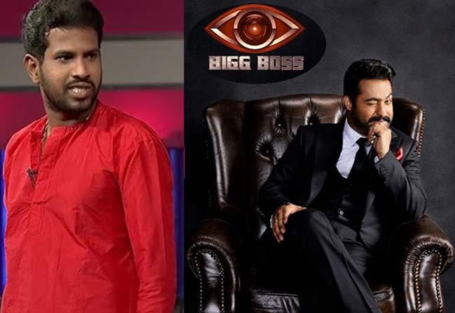Hyper Aadi comments on Big Boss