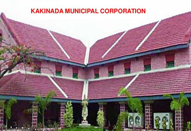 Mayor Position Kakinada Municipal Corporation