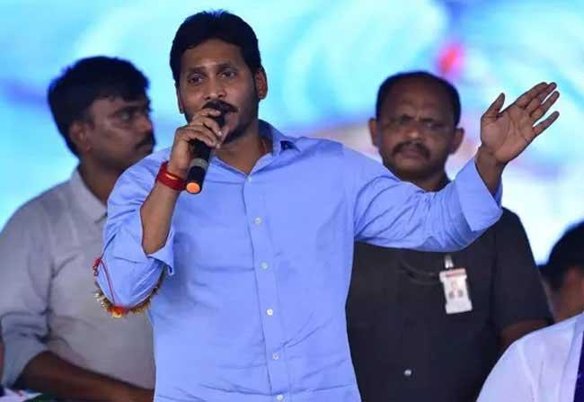 Nandyala Caste Based Elections