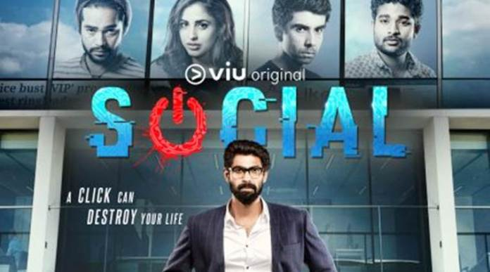 Rana Social First Look Out