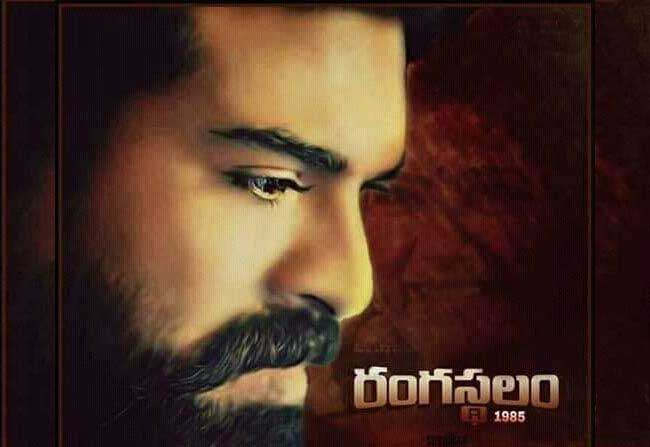 Rangasthalam to be Preponed