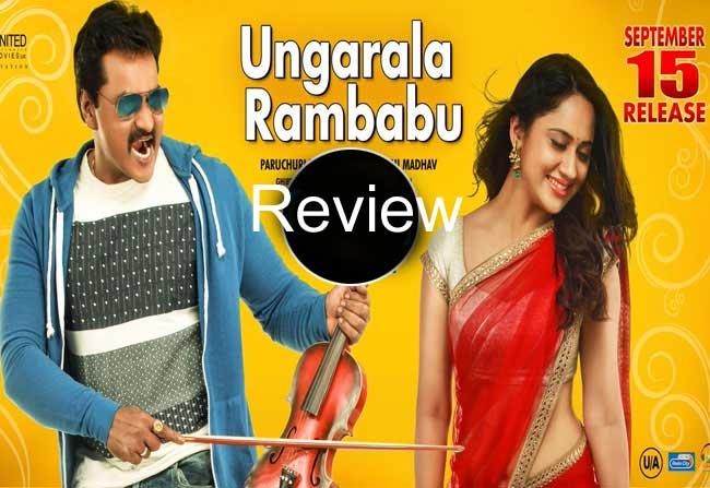Suniel Ungarala Rambabu Movie Review
