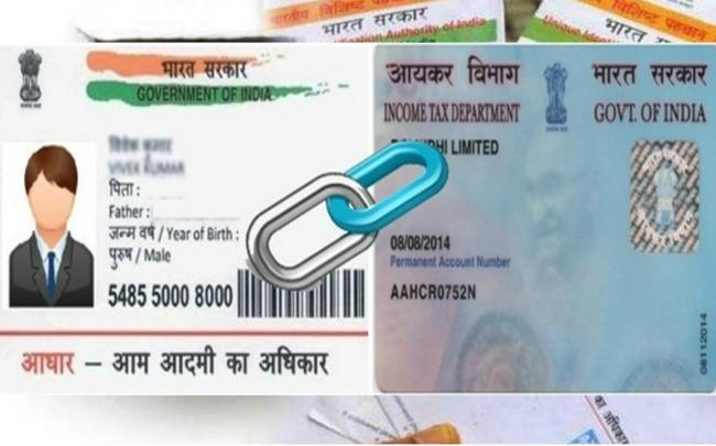 Aadhaar Card Linking Deadlines