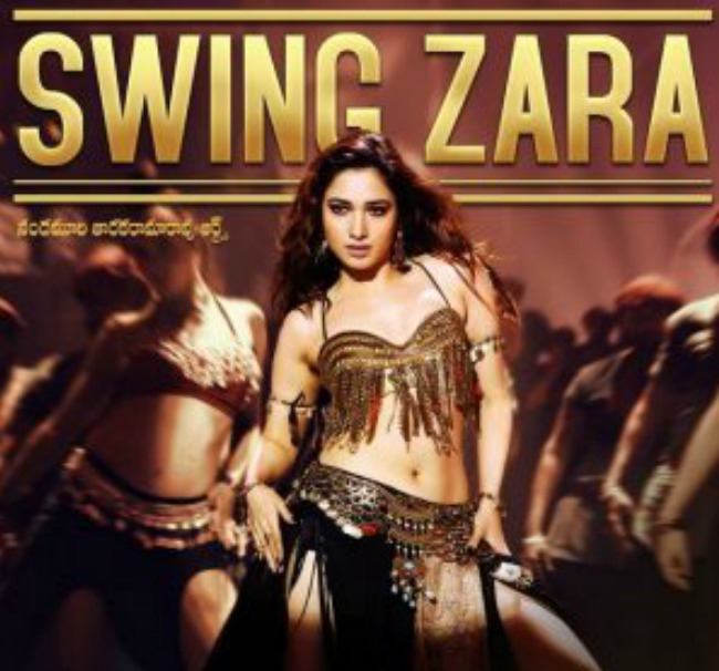 Swing Zara Gave 60 Lakhs For Tammy