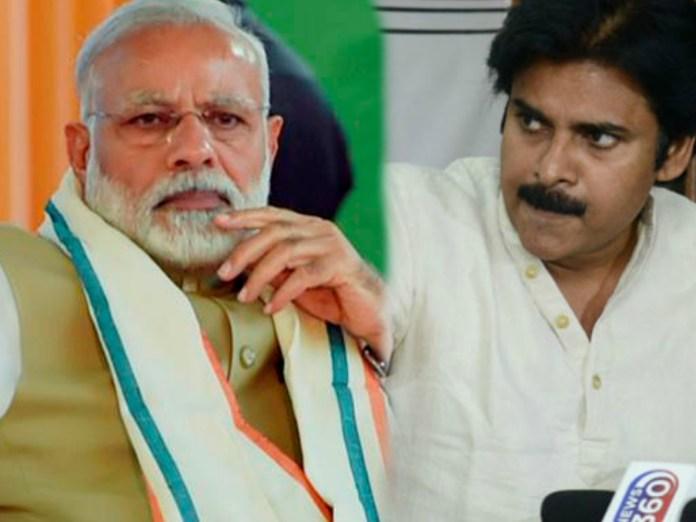 Modi Ignoring Pawan