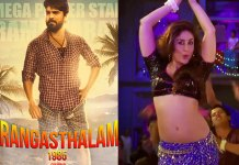 Kareena Kapoor item song in Ram Charan Rangastalam 1985 movie