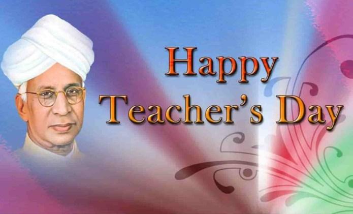 My First Teacher