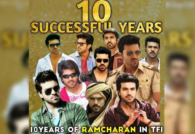 Ram Charan Tej: 10 years… 10 Movies