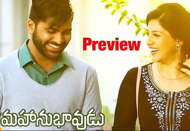 Mahanubhavudu Movie – Telugu Bullet Preview