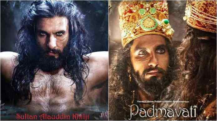 Bollywood Hero Ranveer Singh First Look In Padmavati
