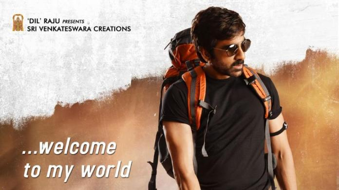 Raja The Great Movie Releases On Diwali