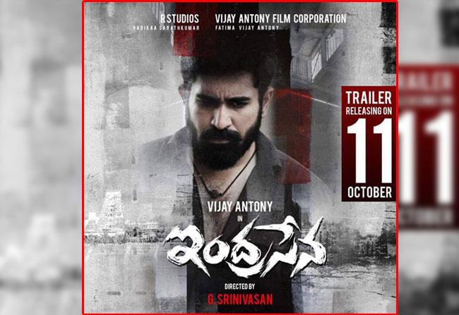 Vijay Antony Indrasena Movie Trailer…?
