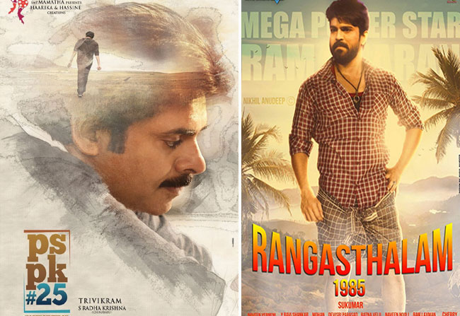 Good And Bad New For Mega Fans
