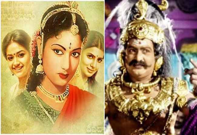 Mahanati: Vivaha Bhojanambhu Song Remix