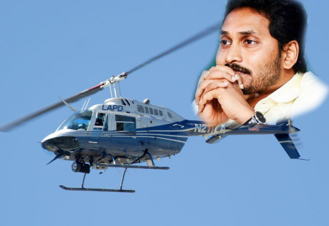 Jagan Is Political Indra