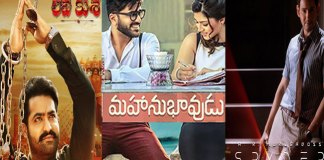Mahanubhavudu Movie won among Jai Lava Kusa and SPYder movies